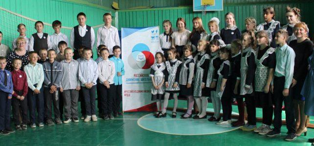 Посвящение в Участники РДШ в Канском районе