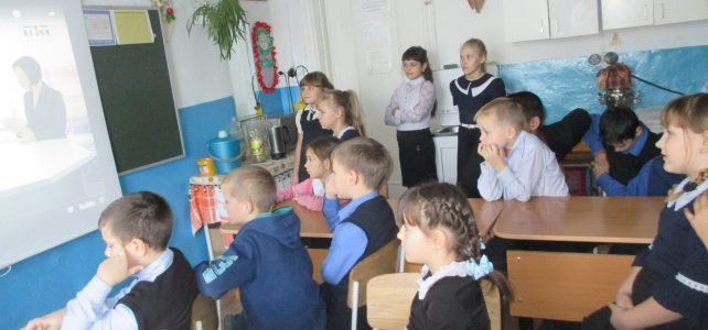 Отчет о проведении Дня правовой помощи детям