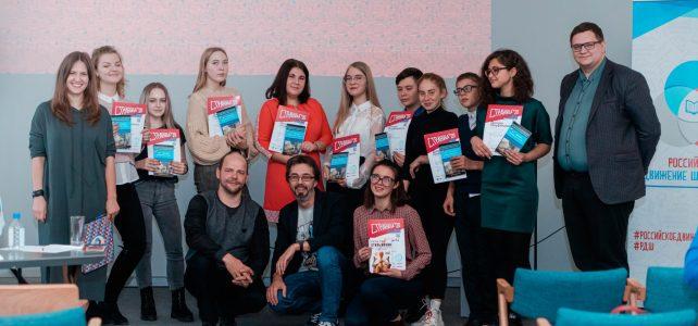 Полуфинал Чемпионата по чтению вслух «Страница 20»  в г. Красноярске