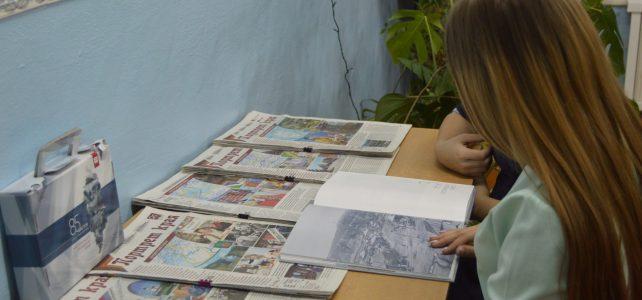 Урок, посвященный 85-летию Красноярского края