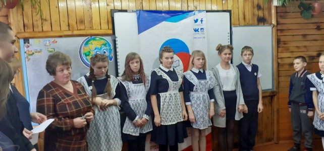 В МБОУ «Бошняковская ООШ» 6 декабря 2019 состоялось торжественное мероприятие, посвящённое принятию в ряды активистов РДШ.