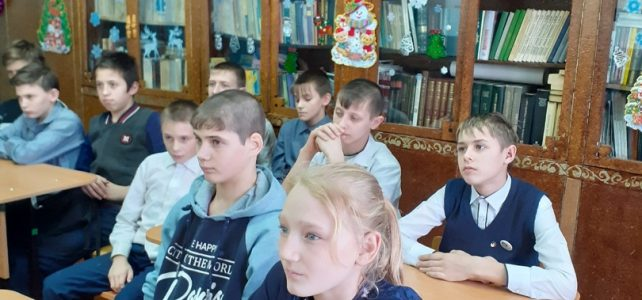 Урок, посвящённый Дню конституции РФ