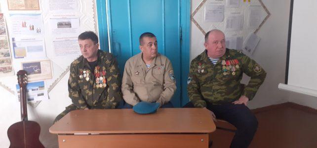 Встреча с участниками войны в республике Афганистан